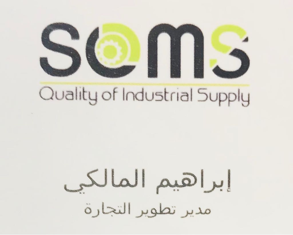 SOMS / SUPERIORITY OF MADERN SERVICES LLC (QUALITY OF INDUSTRY SUPPLY )