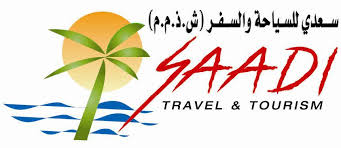 Saadi Travels & Tourism L.L.C.
