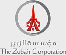 The Zubair Corporation Headquarters